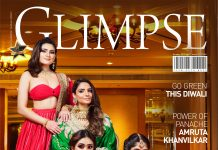 Glimpse magazine cover