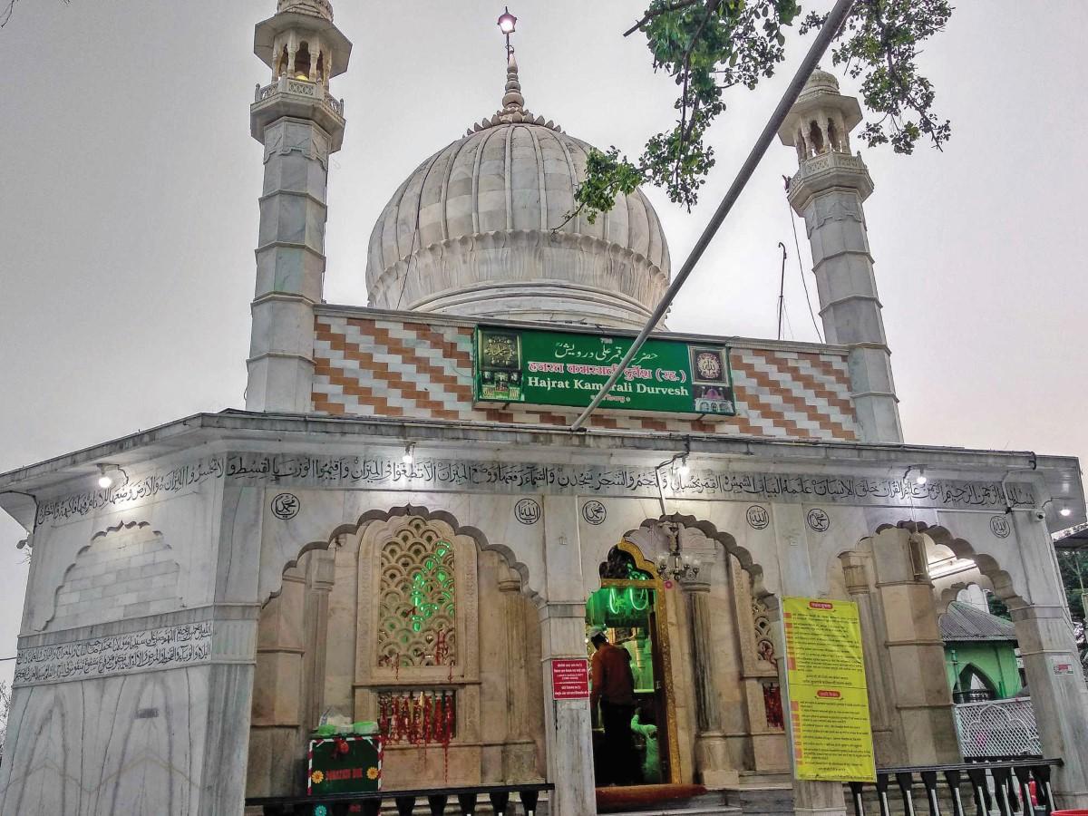 Kamar Ali Darvesh Dargah
